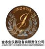 北京金志业仪器设备有限责任公司