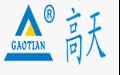 东莞市高天试验设备有限公司