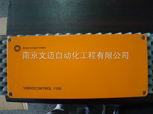 申克双通道监测仪表 VC1100/C11