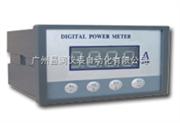 DL8系列4位多量程交直流通用,真有效值带通讯电压电流表
