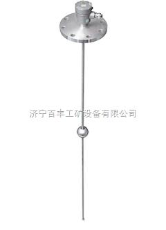 GUG2矿用本质安全型液位传感器