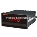 HB4740/HB5740智能交/直流电流表(四位显示、控制、变送
