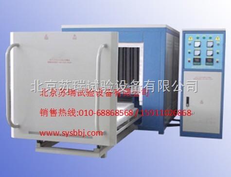供应济源精品程控箱式电炉生产厂家