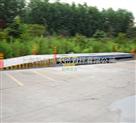 3/9m/60T電子汽車衡丨3/10m/80T電子汽車衡