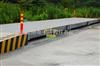 60吨电子汽车衡(3.2X16m)丨80T电子汽车衡(3.2X18m)
