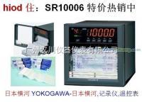 SR10006-智能型 - 記錄儀 - SR10006_積算記錄儀_記錄儀表_工控儀表_供應記錄儀_...