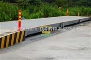 【推薦】SCS-100T電子汽車衡(3.4X18m)