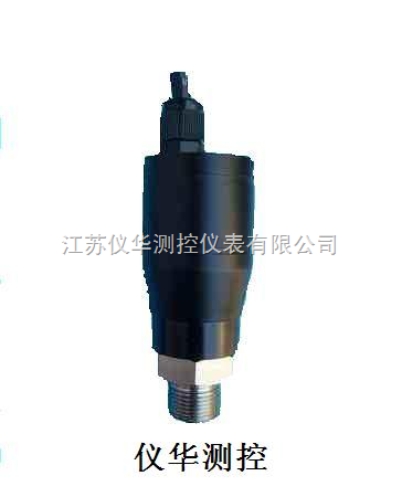 HPT-34靜壓液位變送器廠家價格便宜