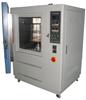 HT/QLH-010高温换气老化试验箱