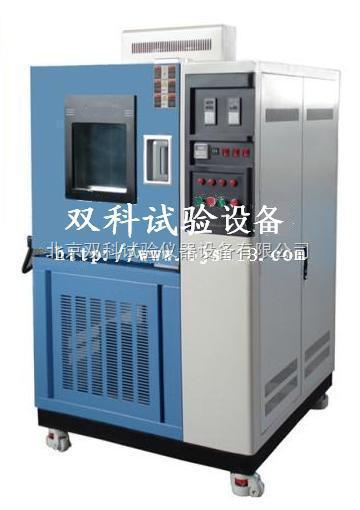 北京恒温恒湿试验箱多少钱一台?