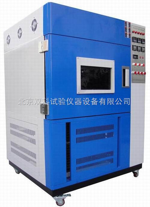 北京氙弧灯老化试验箱多少钱一台?