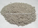 灰色木质纤维素