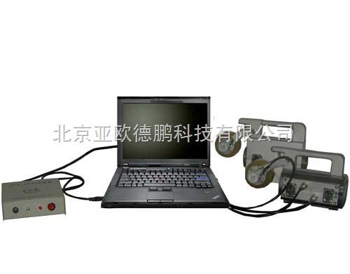 DP-GTS-钢丝绳无损探伤仪 钢丝绳检测仪