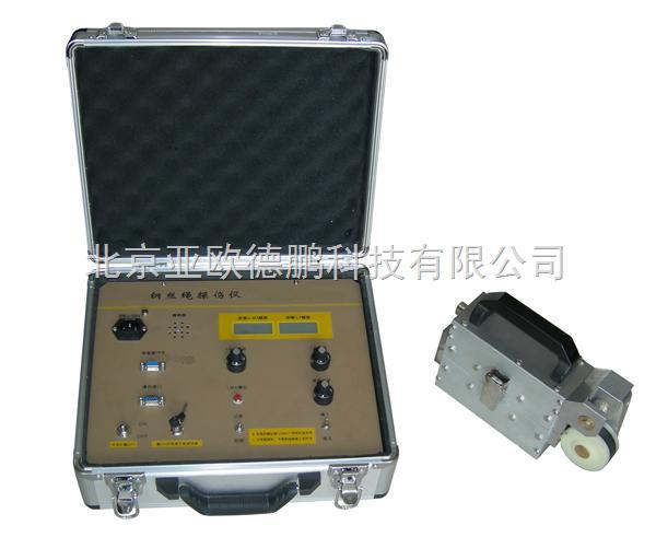 DP-GSY-钢丝绳探伤仪 钢丝绳检测仪