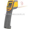 本质安全型红外测温仪/矿用红外测温仪