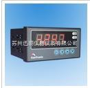 SPB-CH6-苏州迅鹏SPB-CH6数显控制仪