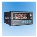 苏州迅鹏SPB-CH6数显压力表