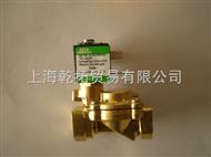ASCO隔膜结构常闭型电磁阀,美ASCO隔膜结构常闭型电磁阀