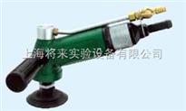 L0043967-1氣動水冷拋光機,拋光機廠家