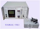 熒光測汞儀 測汞儀