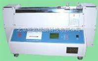 卧式电子纸张拉力试验机 电子纸张拉力试验机 纸张拉力试验机