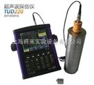 TUD220便携式探伤仪,探伤机厂家
