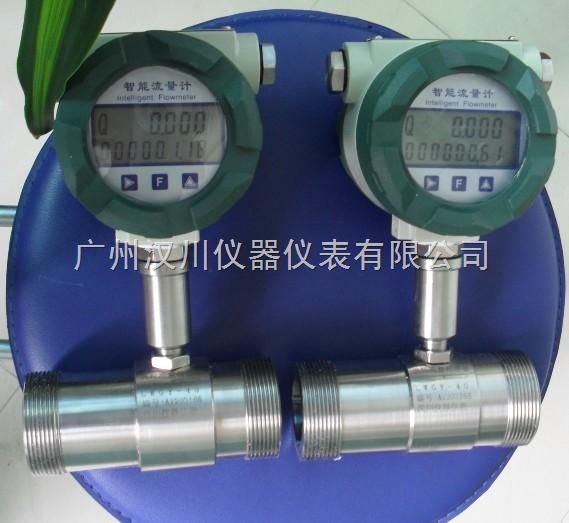 LWGY-DN25 液体涡轮流量计__产品库_中国仪表网