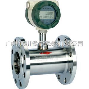 【LWGY-DN涡轮流量计】【现货】_涡轮流量计LWGY-DN25价格_涡轮流量计厂家