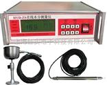 在线微波水分检测仪 在线微波水分测量仪 在线红外水分测定仪