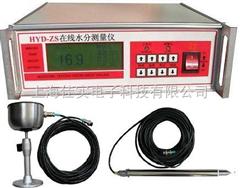HYD-ZS在線微波水分檢測儀|在線微波水分測量儀|在線紅外水分測定儀