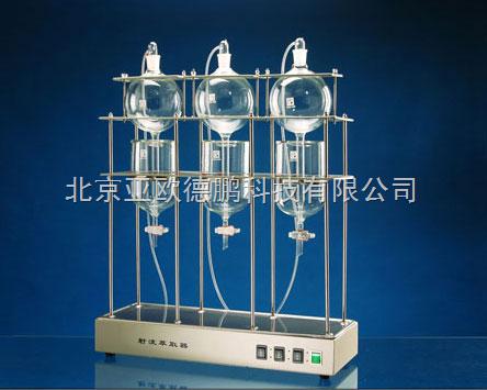 DP-CQQ-1000*3-射流萃取器 萃取器