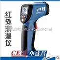多功能红外线测温仪,K型热电偶测温仪,CEM华盛昌,K型
