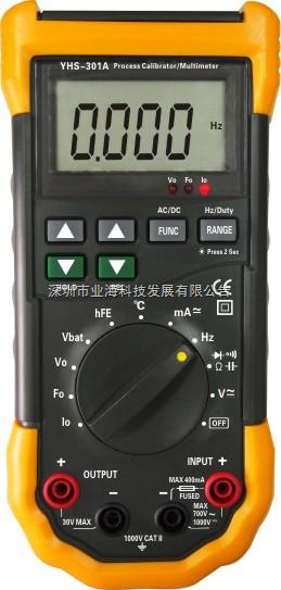 深圳业海YHS-301A过程校验多用表YHS301A