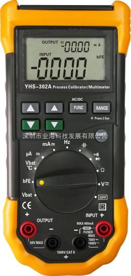 深圳业海YHS-302A过程校验多用表YHS302A周年活动特价