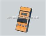 室內空氣TVOC速測儀/TVOC速測儀/TVOC檢測儀/TVOC檢測儀