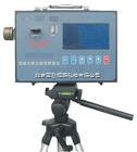 DP-CCHG1000-直讀式粉塵儀/防爆粉塵濃度測量儀/粉塵測定儀/粉塵檢測儀/直讀式粉塵檢測儀