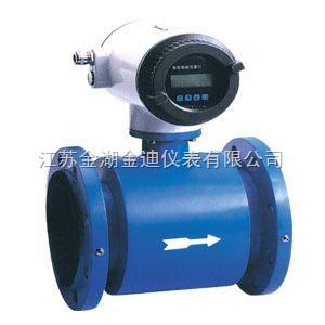 LDE-污水电磁流量计