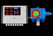 氢气气体报警器 氢气泄露/浓度/检测报警器