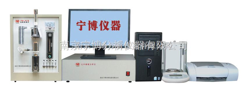 N-HW2000D(T)型电脑红外碳硫联测分析仪器