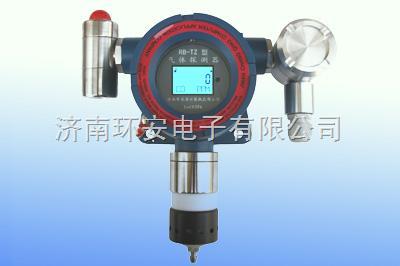 一氧化碳氣體報警器 一氧化碳濃度泄露報警器