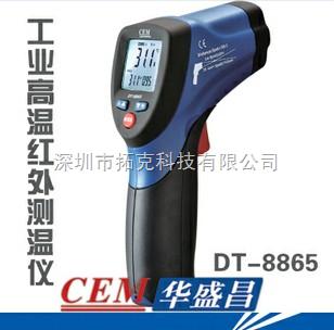 DT-8865-高温红外测温仪