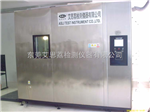 双85湿冷冻试验箱,太阳能光伏试验箱