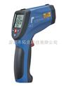 专业高温工业红外线测温仪,双激光红外线测温仪,USB通讯