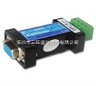 三旺通信RS485轉232接口轉換器廠家