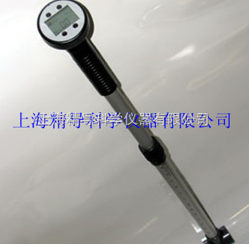 FP111便携式水流计--手持直读式流速仪
