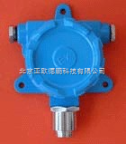 DP-NJ8H-H2S-在线硫化氢检测仪/固定式硫化氢检测仪/在线式硫化氢检测仪/硫化氢测定仪