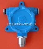 DP-NBH8-NH3-在線氨氣檢測儀/在線氨氣分析儀/固定式氨氣測定儀