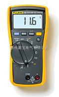 FLUKE F116C温度及微安电流测量HVAC万用表