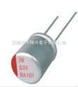 RA系列耐高壓固態電容器