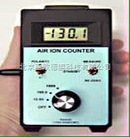 DP-AIC-1000-空氣離子濃度儀/空氣負離子濃度儀/空氣負離子檢測儀/空氣離子檢測儀